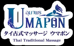 竹ノ塚 タイ古式マッサージ ウマポン